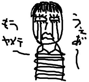 Cocolog_oekaki_2009_02_02_18_52
