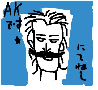 Cocolog_oekaki_2009_02_04_18_09