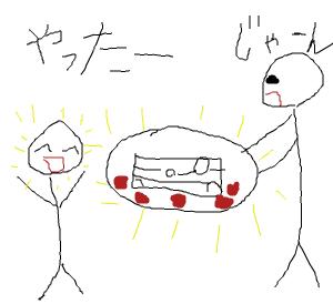 Cocolog_oekaki_2009_03_04_20_07