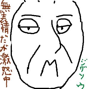 Cocolog_oekaki_2009_07_31_19_52