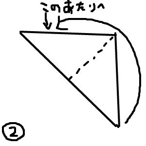 Cocolog_oekaki_2010_12_04_17_31